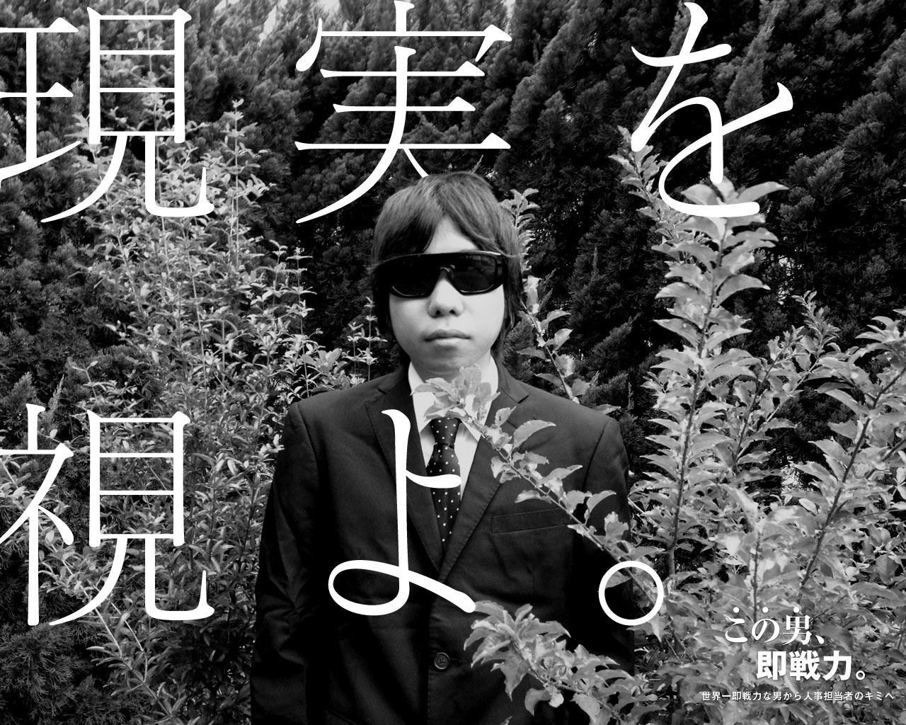"""【就活生必見】いまブームの""""逆求人""""がヤバい!"""