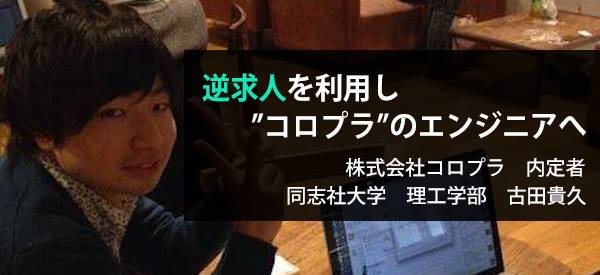 古田くんタイトル 改