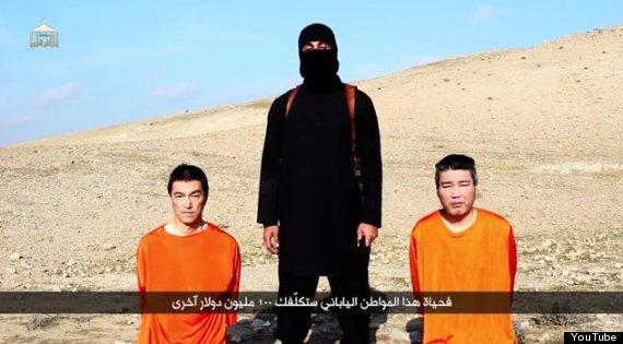 日本人が拉致された!?史上最も裕福なテロ組織ISISとは?
