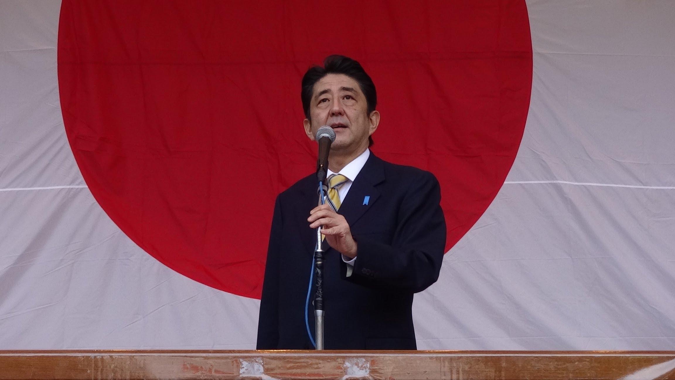 首相の年収は社長よりも低い!日本一の働き者とは?