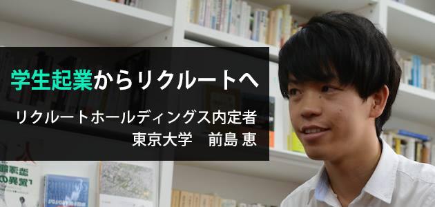 maejima_single