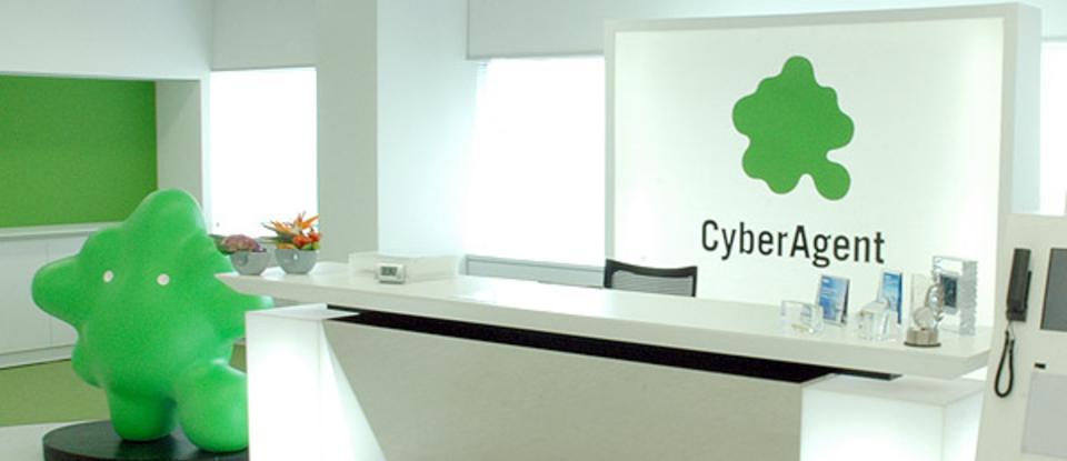 Ameba(アメーバ)を運営するサイバーエージェントってどんな会社か聞いてきた
