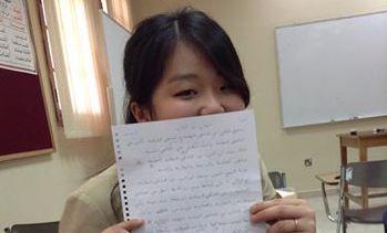 アラブに留学するということ。日本とクウェートの架け橋に。