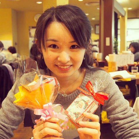 Aya Takeda