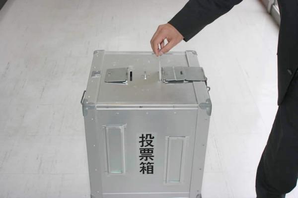選挙権が18歳から!?これだけは知っておこう今の状況。