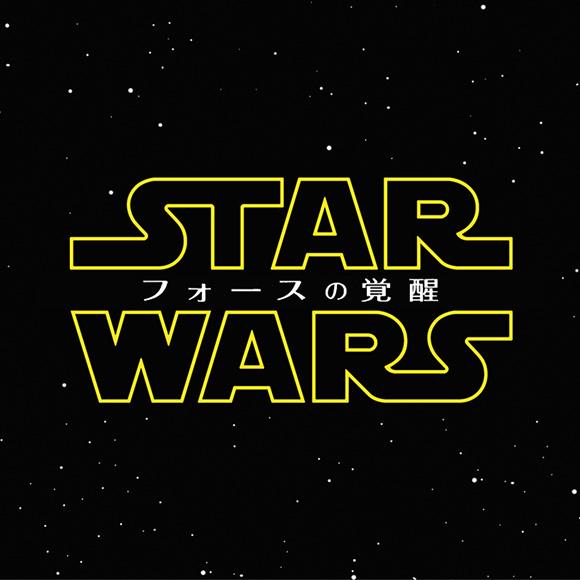 starwars-theforceawakens