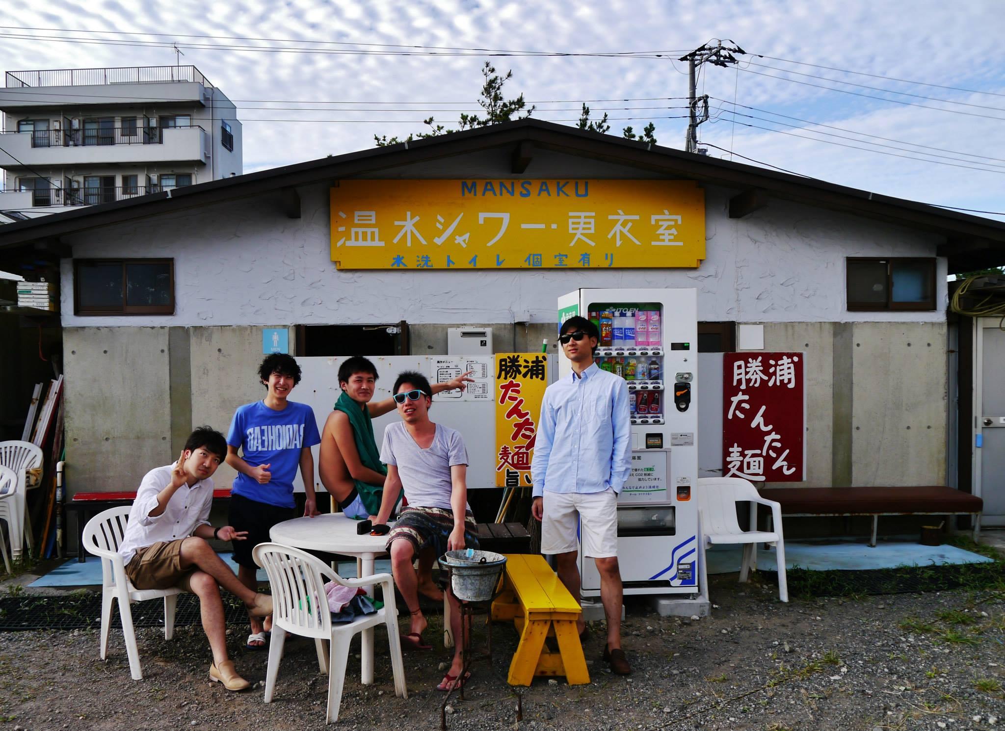4.東京で就職時代