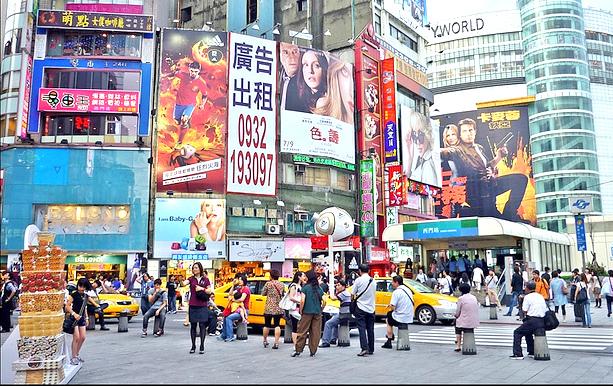 【週末海外旅行】旅費はたったの5万円!?弾丸で台湾へ行こう!