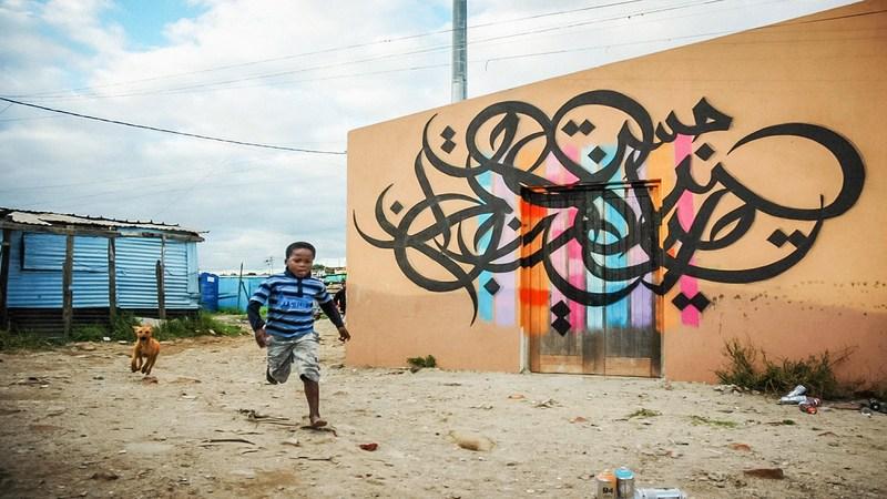 【TED】理解よりも感じるメッセージを。アラビア語でのストリートアートに込める思いとは。