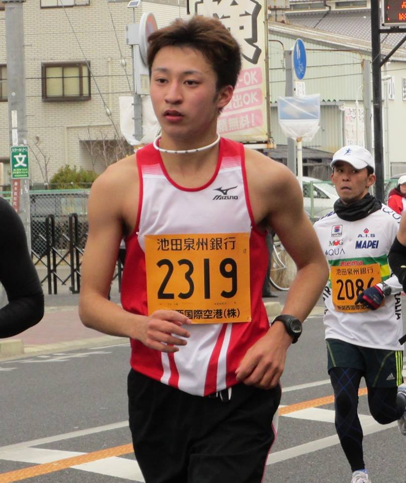 Chihaya Hirai